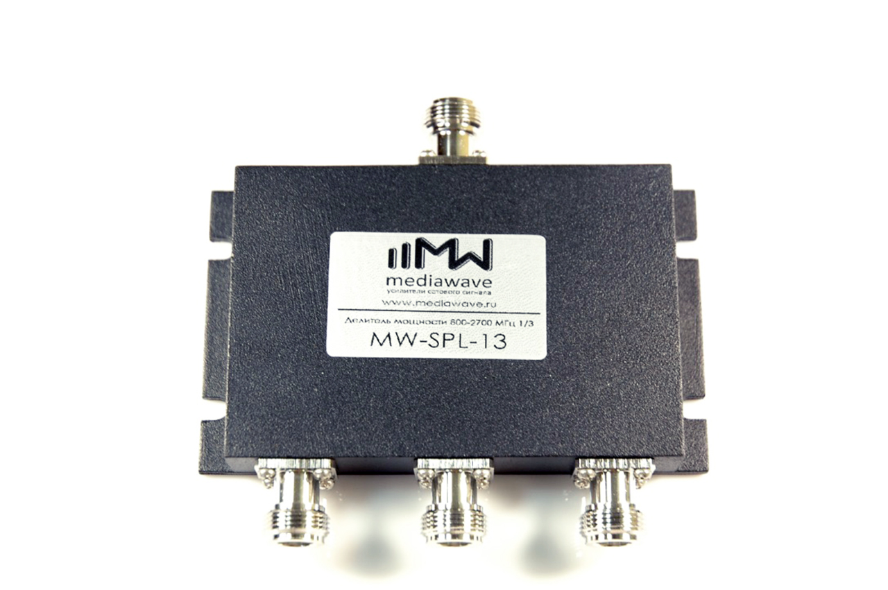 Делитель мощности 1/3, симметричный - MediaWave MW-SPL-13