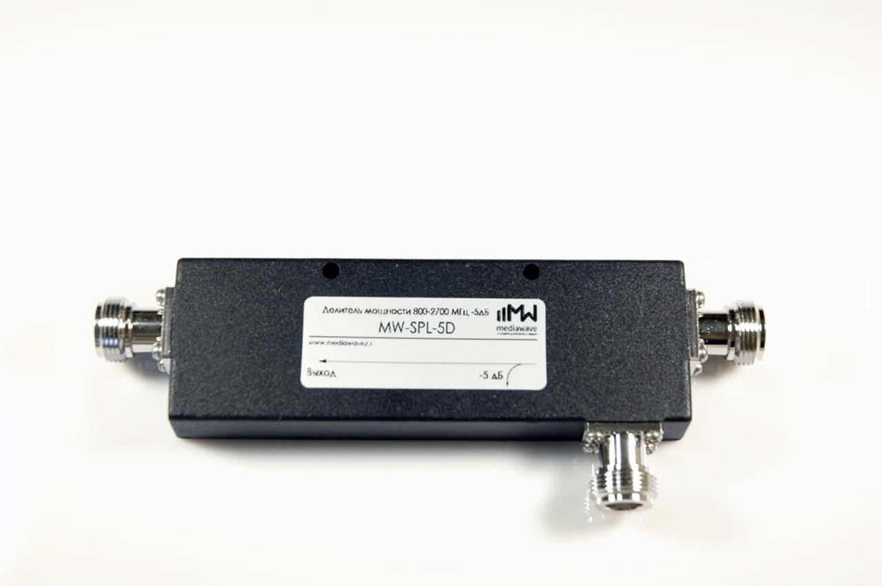 Делитель мощности -5 дБ, несимметричный - MediaWave MW-SPL-5D