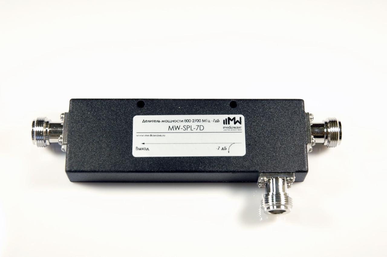 Делитель мощности -7 дБ, несимметричный - MediaWave MW-SPL-7D